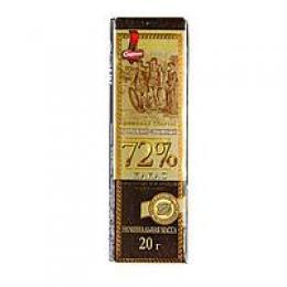 """Шоколад """"ГІРКИЙ - ЕЛІТНИЙ"""" 20 г"""