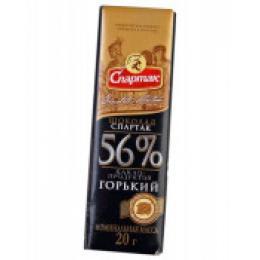 "Шоколад ""ГОРЬКИЙ 56%"" 20 г"