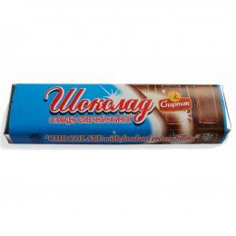 Шоколад темний з помадно-вершковою начинкою.