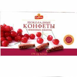 Конфеты шоколадные с вишневым ликёром 178 г