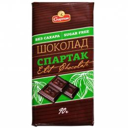 Шоколад горький без добавления сахара 90 г