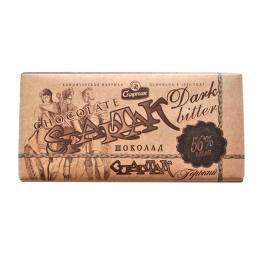 "Шоколад ""ГОРЬКИЙ 56%"" 90 г"
