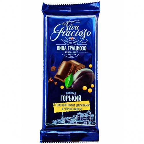 """""""ВИВА ГРАЦИОЗО"""" шоколад горький с бисквитными шариками и черносливом 90 г"""