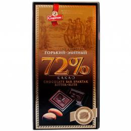 """Шоколад """"ГОРЬКИЙ-ЭЛИТНЫЙ 72%"""" 90 г"""